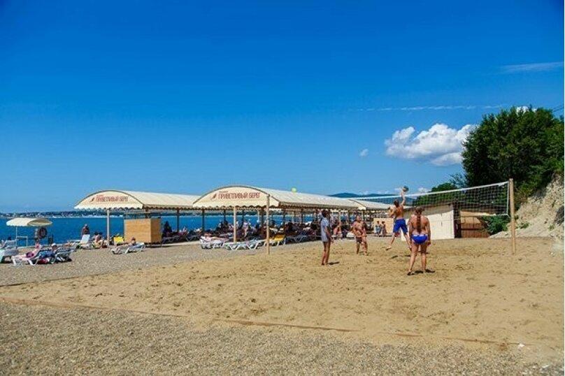 Двухуровневый маленький деревянный домик на берегу моря., 15 кв.м. на 4 человека, 1 спальня, улица Герцена, 25, Геленджик - Фотография 17