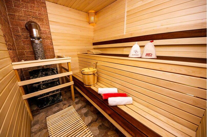 Дом для отдыха с 2 бассейнами , 60 кв.м. на 8 человек, 1 спальня, улица Островского, 56, Геленджик - Фотография 14