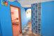 3-комн. квартира, 76 кв.м. на 7 человек, Долинный переулок, 15А, Коктебель - Фотография 13