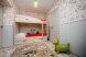Дом для отдыха с 2 бассейнами , 60 кв.м. на 8 человек, 1 спальня, улица Островского, 56, Геленджик - Фотография 5