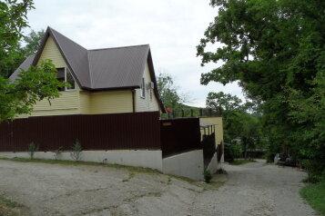 Гостевой дом, Мкр. Лесной на 6 номеров - Фотография 1