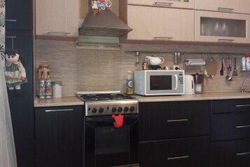 1-комн. квартира, 48 кв.м. на 4 человека, улица Сибгата Хакима, Казань - Фотография 4