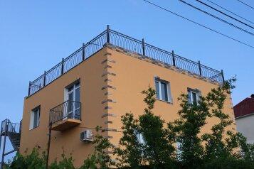 Гостевой дом, Южный переулок на 7 номеров - Фотография 1