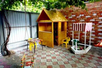 Гостевой дом, Морская улица на 7 номеров - Фотография 1