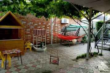 """Гостевой дом """"Зелёный дворик"""", Морская улица, 166 на 5 комнат - Фотография 1"""