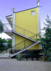 Гостевой дом, Переулок школьный на 5 номеров - Фотография 3