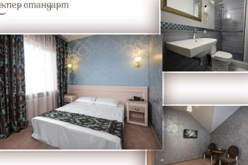 """Отель """"Альвита"""", улица Володи Головатого, 270 на 8 номеров - Фотография 16"""