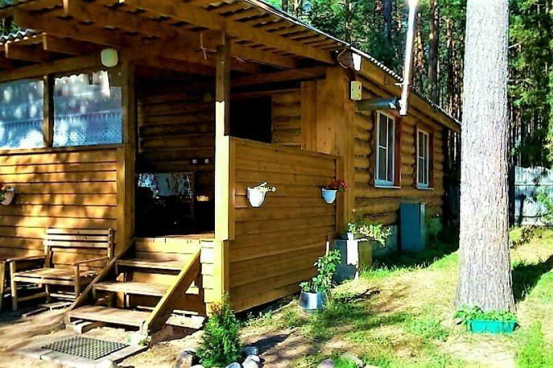 Сдаю благоустроенный, частный  дом на Селигере в самой турбазе, 97 кв.м. на 10 человек, 3 спальни, турбаза Чайка, 1, Осташков - Фотография 11