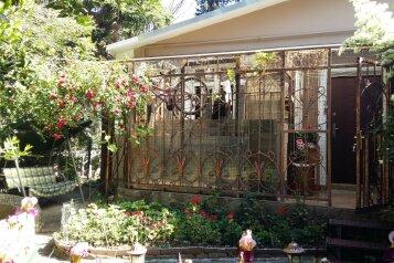 Домик на набережной, 50 кв.м. на 4 человека, 1 спальня, улица Краснова, 4, Ялта - Фотография 1