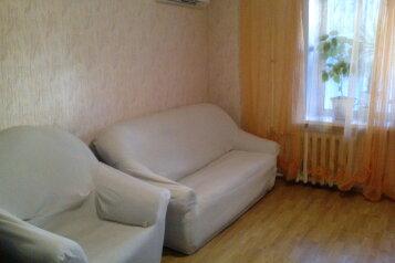 2-комн. квартира, 54 кв.м. на 4 человека, улица Мичурина, Самара - Фотография 1