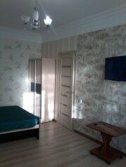 1-комн. квартира, 33 кв.м. на 3 человека, Московская улица, 39, Ялта - Фотография 2