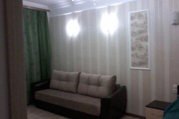 1-комн. квартира, 33 кв.м. на 3 человека, Московская улица, 39, Ялта - Фотография 3