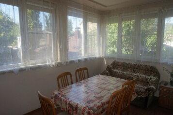 Дом, 90 кв.м. на 8 человек, 2 спальни, переулок Островского, 133, Ростов-на-Дону - Фотография 4