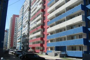 1-комн. квартира, 47 кв.м. на 3 человека, Волжское шоссе, Самара - Фотография 1