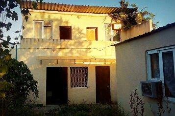 Гостевой дом, Рязанская, 2 на 20 номеров - Фотография 2