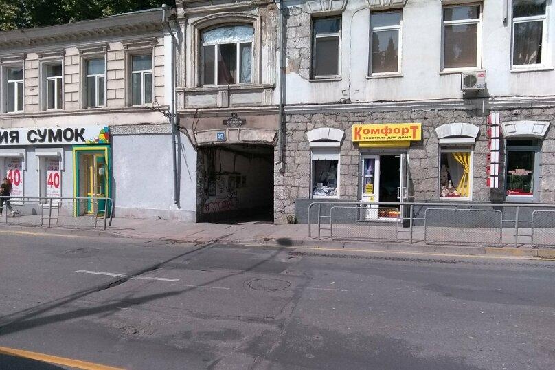 1-комн. квартира, 20 кв.м. на 2 человека, Киевская, 40, Ялта - Фотография 9