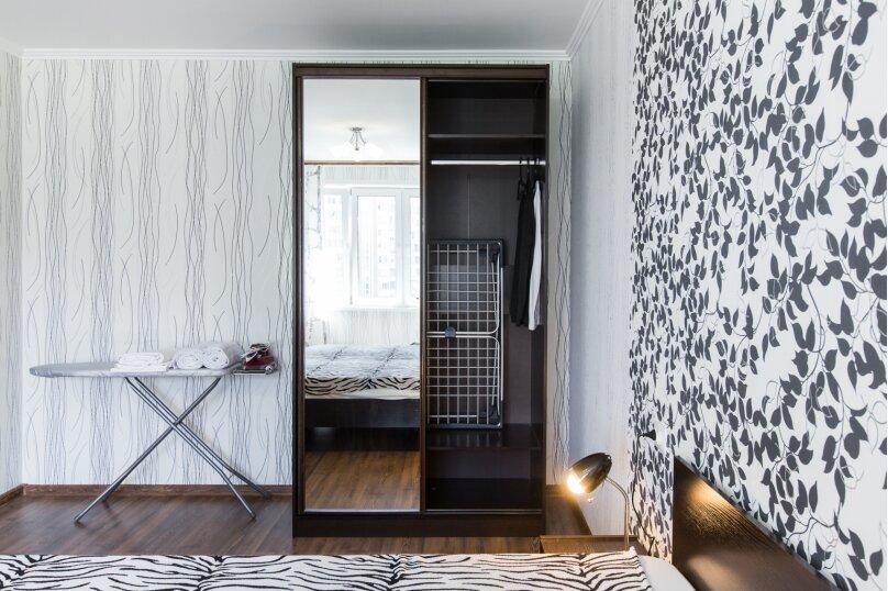 1-комн. квартира, 32.4 кв.м. на 3 человека, Северный бульвар, 5А, Москва - Фотография 20