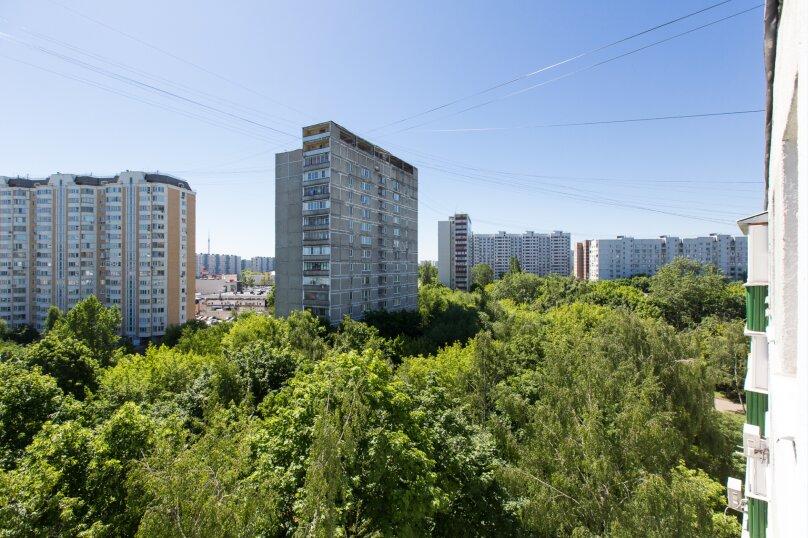 1-комн. квартира, 32.4 кв.м. на 3 человека, Северный бульвар, 5А, Москва - Фотография 48