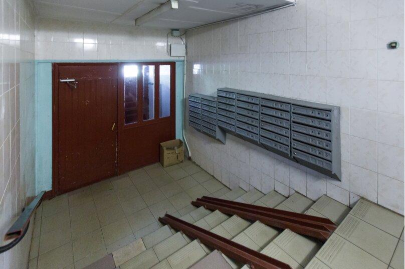 1-комн. квартира, 32.4 кв.м. на 3 человека, Северный бульвар, 5А, Москва - Фотография 50