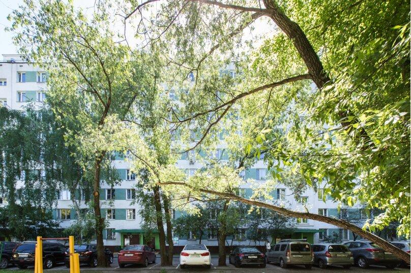1-комн. квартира, 32.4 кв.м. на 3 человека, Северный бульвар, 5А, Москва - Фотография 57