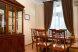3-комн. квартира, 140 кв.м. на 7 человек, улица Гашека, 9, Москва - Фотография 10