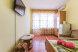 Комфорт односпальная кровать :  Номер, Полулюкс, 3-местный (2 основных + 1 доп), 1-комнатный - Фотография 83