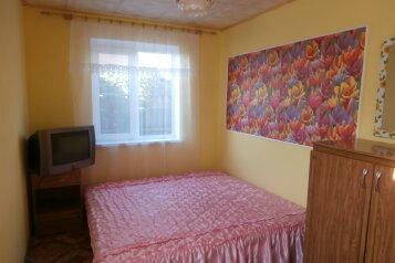 Домик, 50 кв.м. на 5 человек, 5 спален, Делегатская улица, 16 А, Должанская - Фотография 1