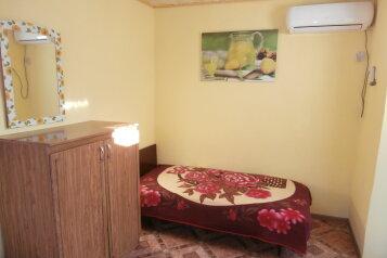 Домик, 50 кв.м. на 5 человек, 5 спален, Делегатская улица, Должанская - Фотография 3