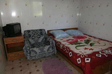 Домик, 50 кв.м. на 5 человек, 5 спален, Делегатская улица, Должанская - Фотография 4