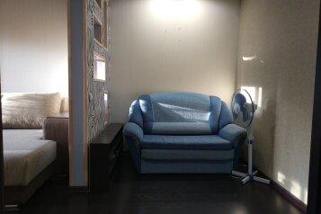 1-комн. квартира, 33 кв.м. на 4 человека, Серадзская улица, Саранск - Фотография 2