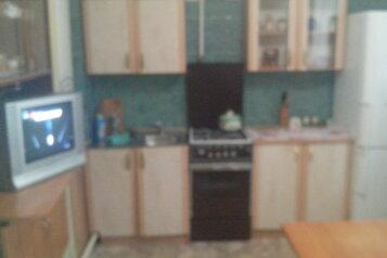 2-комн. квартира, 40 кв.м. на 4 человека, улица Володарского, 5, Евпатория - Фотография 2