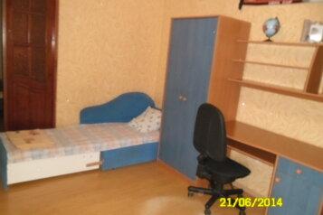 2-комн. квартира, 40 кв.м. на 4 человека, улица Володарского, 5, Евпатория - Фотография 4