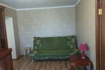 2-комн. квартира, 40 кв.м. на 5 человек, Школьная улица, Кабардинка - Фотография 3
