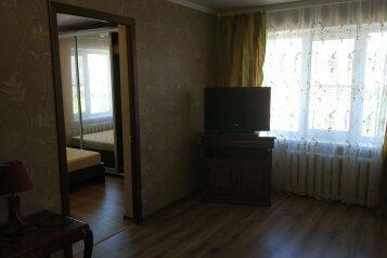 2-комн. квартира, 40 кв.м. на 5 человек, Школьная улица, Кабардинка - Фотография 4