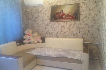 Дом, 40 кв.м. на 4 человека, 2 спальни, улица Станиславского, Ростов-на-Дону - Фотография 1
