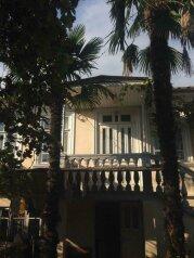Частный дом, улица В.Г. Ардзинба на 3 номера - Фотография 1