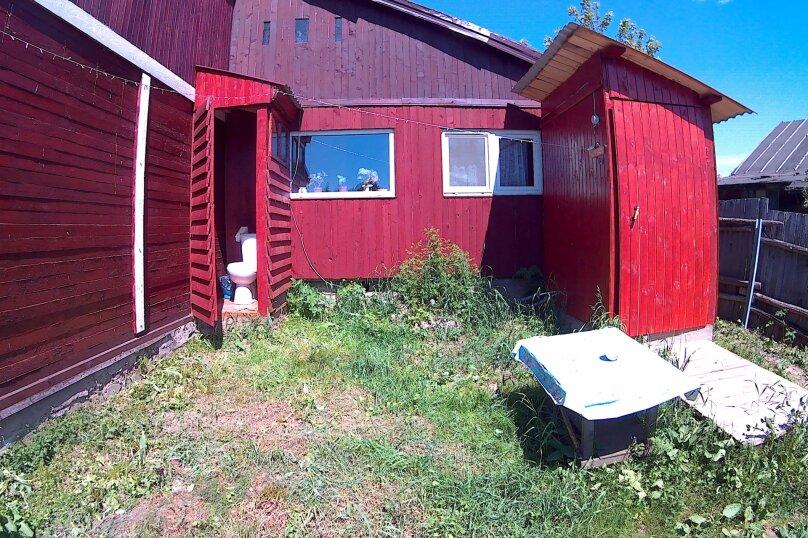 Дом с 1 спальней, деревня Горка, 5, Осташков - Фотография 69