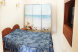 двухкомнатный апартаменты с мини кухней 15:  Квартира, 4-местный, 2-комнатный - Фотография 123