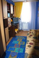 3-комн. квартира, 80 кв.м. на 6 человек, проспект Октябрьской Революции, Севастополь - Фотография 3
