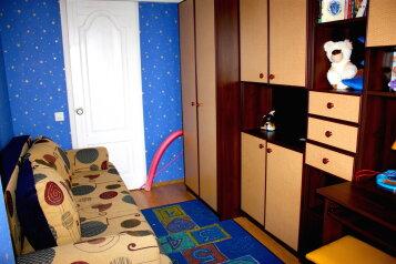 3-комн. квартира, 80 кв.м. на 6 человек, проспект Октябрьской Революции, Севастополь - Фотография 4