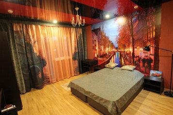 Гостиница, Морская улица на 11 номеров - Фотография 2