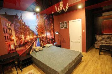 Гостиница, Морская улица на 11 номеров - Фотография 3