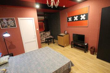 Гостиница, Морская улица на 11 номеров - Фотография 4