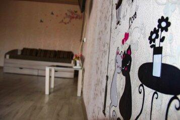 1-комн. квартира, 39 кв.м. на 3 человека, Октябрьская улица, Великий Новгород - Фотография 1