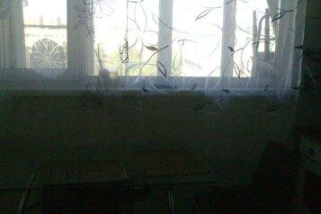 3-комн. квартира на 5 человек, улица Симонова, Санкт-Петербург - Фотография 3