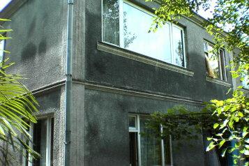 Гостевой дом в Гаграх , Демерджипа, 126а на 3 номера - Фотография 4