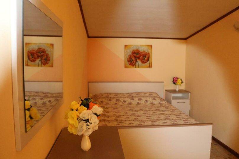 Гостиница Виктория, Центральная улица, 10 на 38 комнат - Фотография 16