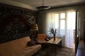 2-комн. квартира, 52 кв.м. на 4 человека, Ленинградская улица, Туапсе - Фотография 1