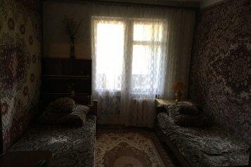 2-комн. квартира, 52 кв.м. на 4 человека, Ленинградская улица, Туапсе - Фотография 3