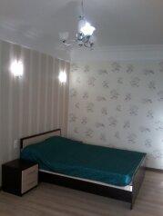 1-комн. квартира, 33 кв.м. на 3 человека, Московская улица, 39, Ялта - Фотография 4